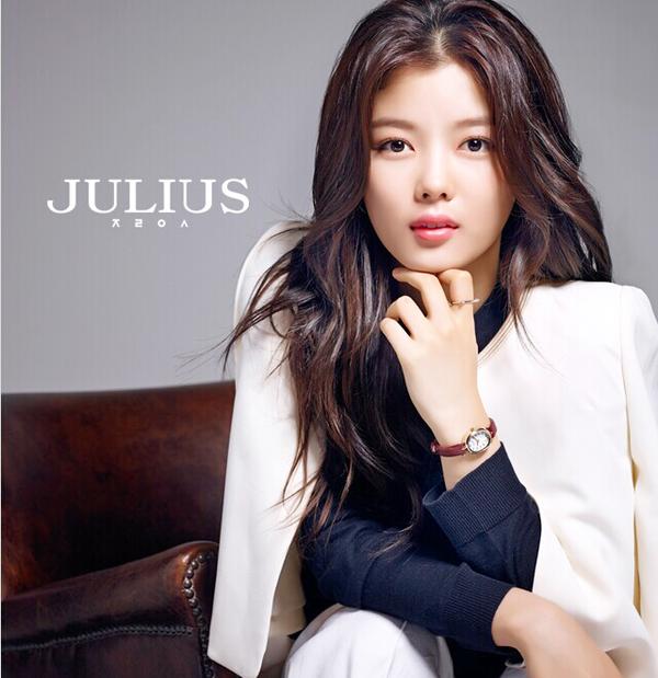 kim-yoo-jung-5
