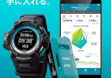 Khám phá chức năng cảm biến CMT-S20R-AS trên đồng hồ Casio